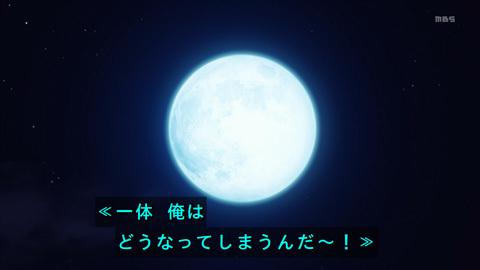 kaguyasama-09-190310196.jpg