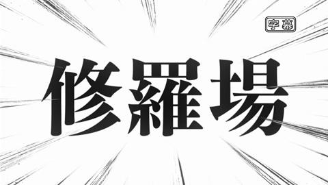 kaguyasama-10-190317001.jpg