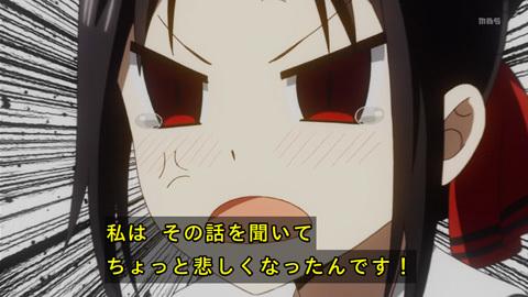 kaguyasama-10-190317059.jpg