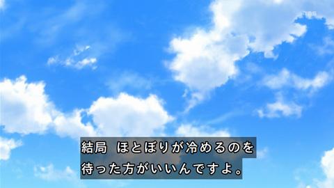 kaguyasama-10-190317129.jpg