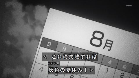 kaguyasama-10-190317165.jpg