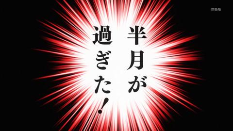 kaguyasama-11-190324007.jpg