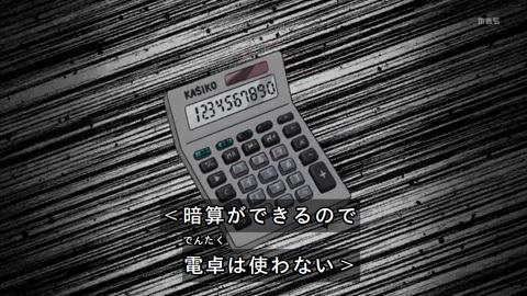 kaguyasama-11-190324034.jpg