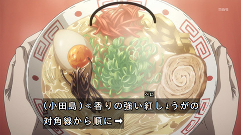 kaguyasama-11-190324115.jpg