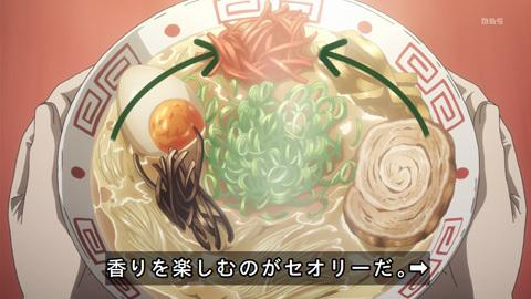 kaguyasama-11-190324116.jpg