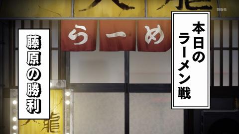 kaguyasama-11-190324174.jpg