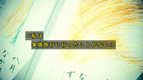kaguyasama-11-190324226.jpg