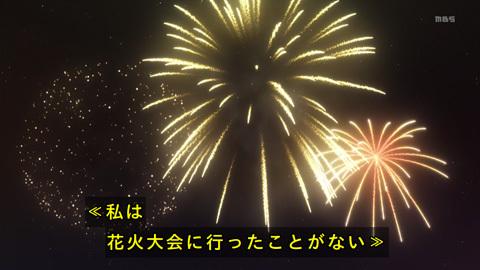 kaguyasama-11-190324229.jpg