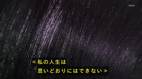 kaguyasama-11-190324239.jpg