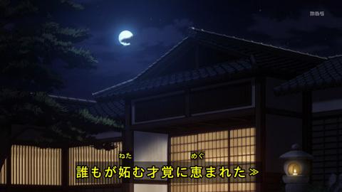 kaguyasama-11-190324247.jpg