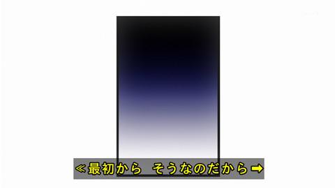 kaguyasama-11-190324259.jpg