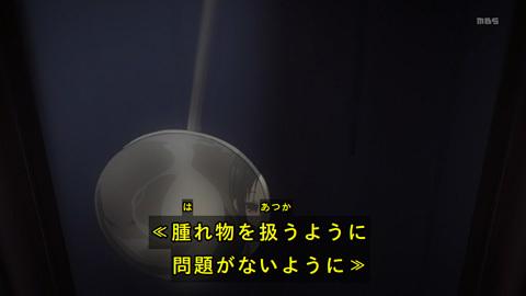 kaguyasama-11-190324262.jpg