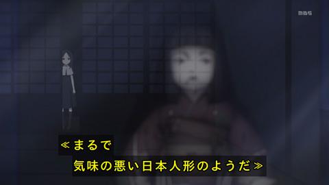 kaguyasama-11-190324263.jpg