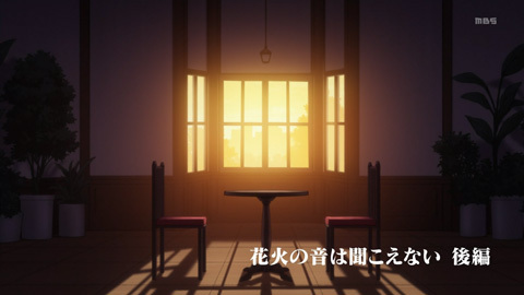 kaguyasama-12-190331001.jpg