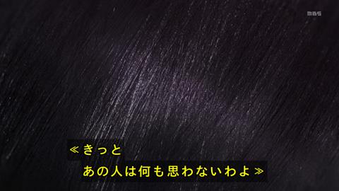 kaguyasama-12-190331018.jpg