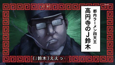 kaguyasama-12-190331050.jpg