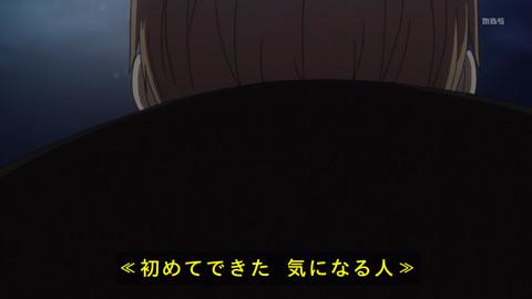 kaguyasama-12-190331073.jpg