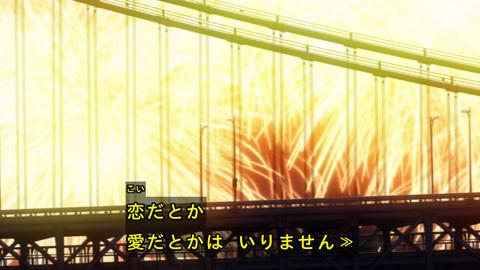 kaguyasama-12-190331078.jpg