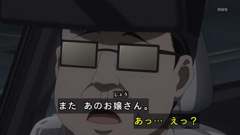 kaguyasama-12-190331100.jpg