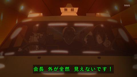 kaguyasama-12-190331118.jpg