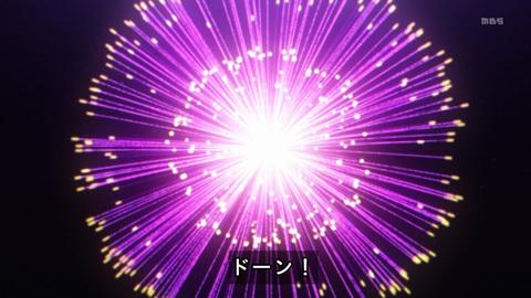 kaguyasama-12-190331123.jpg