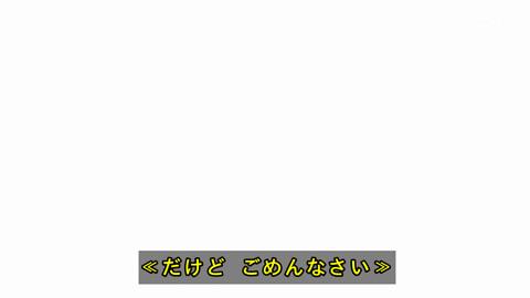 kaguyasama-12-190331128.jpg