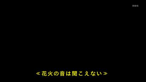 kaguyasama-12-190331134.jpg