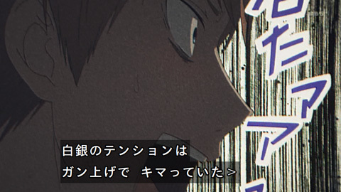 kaguyasama-12-190331147.jpg