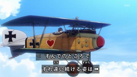kaguyasama-12-190331178.jpg