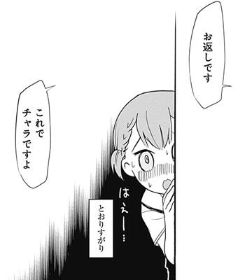 kaguyasama-134-19040412.jpg