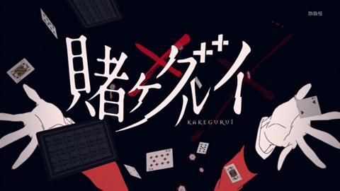 kakeguruixx-01-190113013.jpg
