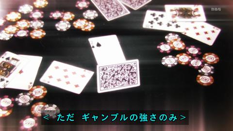 kakeguruixx-01-190113029.jpg