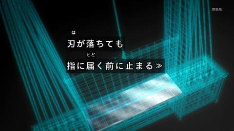 kakeguruixx-01-190113079.jpg