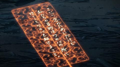 kemurikusa-11-190321001145.jpg