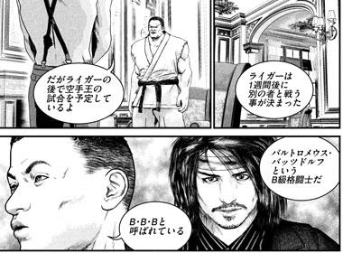 kenkakagyou100-1909004.jpg
