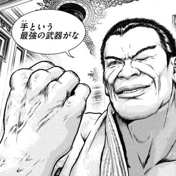 kenkakagyou100-1909005.jpg