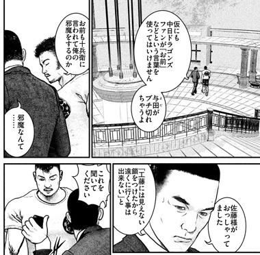 kenkakagyou100-1909006.jpg