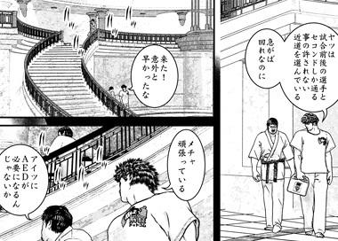 kenkakagyou100-1909010.jpg
