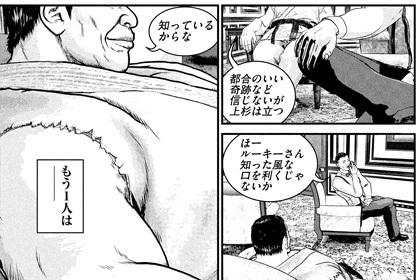 kenkakagyou96-19012707.jpg