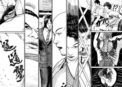 kenkakagyou98-19042206.jpg