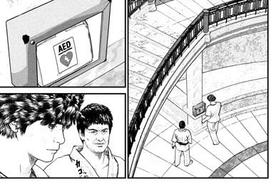 kenkakagyou99-19072903.jpg