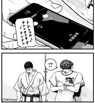kenkakagyou99-19072905.jpg