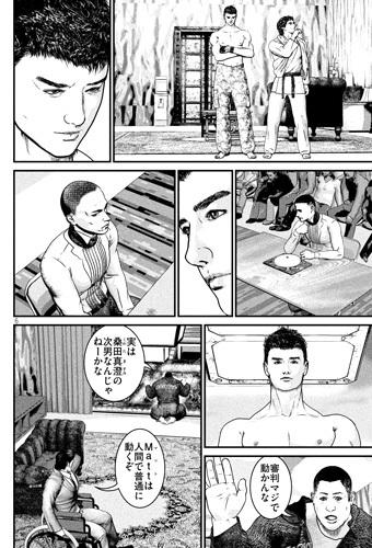 kenkakagyou99-19072908.jpg