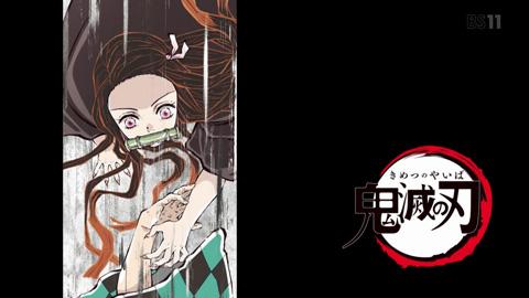 kimetsunoyaiba-02-19041404.jpg