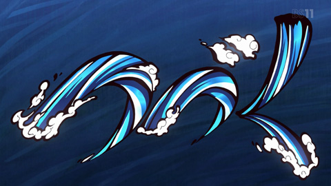 kimetsunoyaiba-02-19041431.jpg