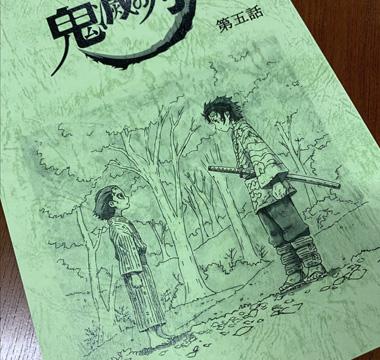 kimetsunoyaiba-05-19050540.jpg