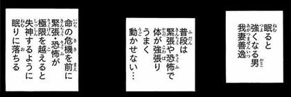 kimetsunoyaiba-12-1906220137.jpg
