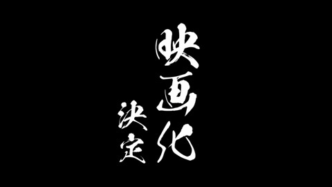 kimetsunoyaiba-26-19092910.jpg