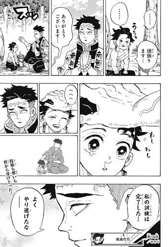kimetsunoyaiba135-18111903.jpg