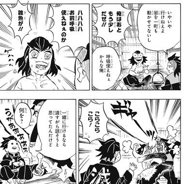 kimetsunoyaiba136-18112607.jpg